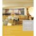 G 300 - Cornice in polistirene gessato bianco - Decorget - Ital Decori - Thumbnail 1
